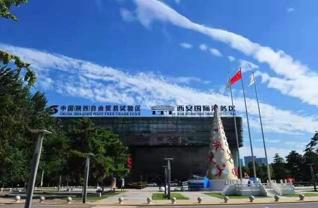 新�z路�����上的�W耀明珠――西安���H港��^